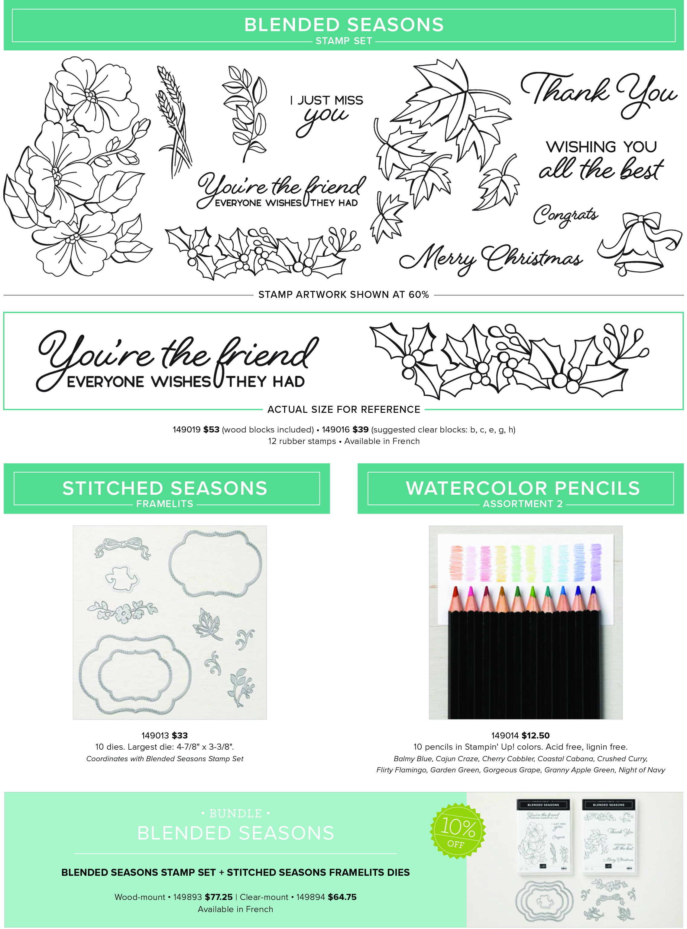 0718_FLYER_COLORYOURSEASON_US-2